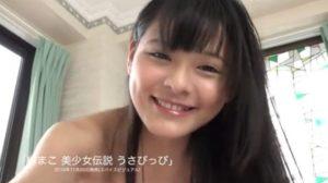 榊まこ 美少女伝説 うさぴっぴ